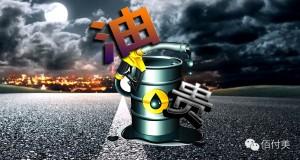 youhui-4