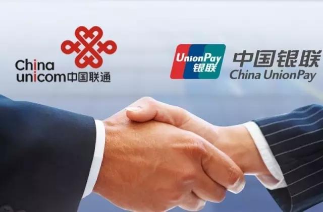 """陕西银联推动联银创投、联通创投基于""""佰付美""""项目的合作"""