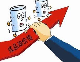 中国邮政储蓄银行送40元加油券啦!
