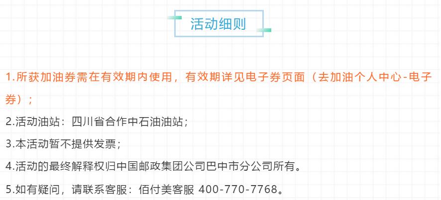 QQ截图20190527101642