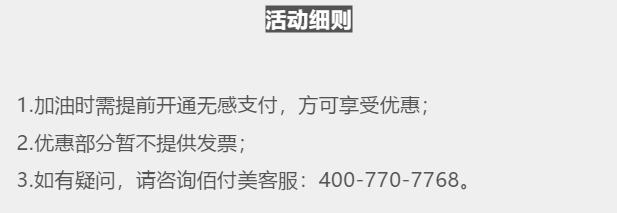 QQ截图20190603171602