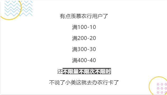 QQ截图20190603171609